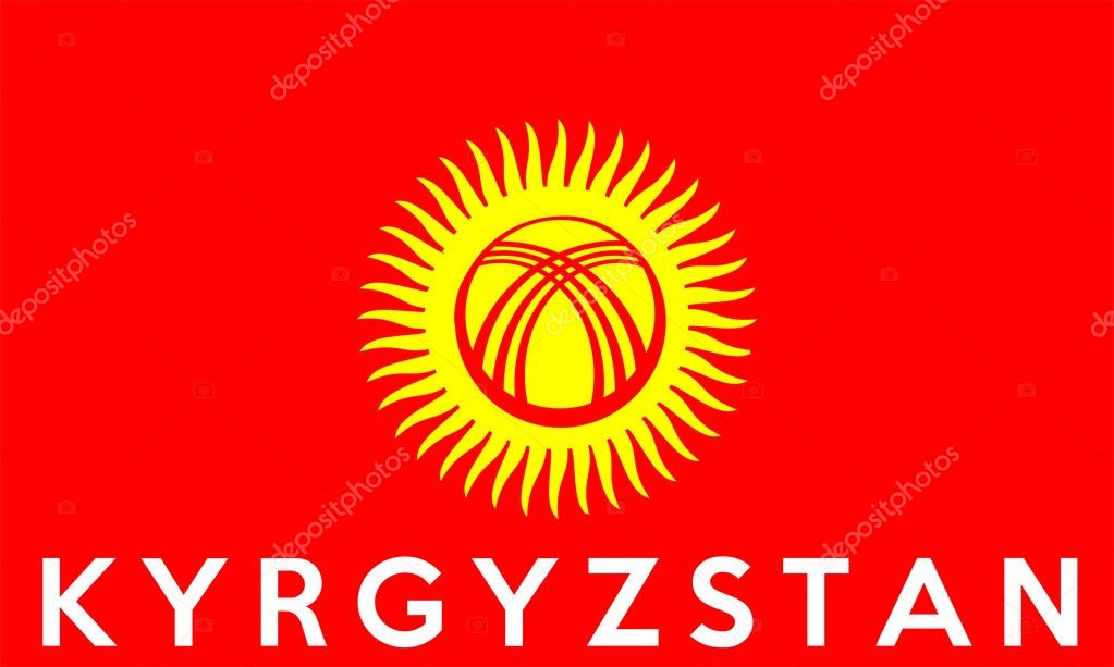 Кыргызстан фото скачать