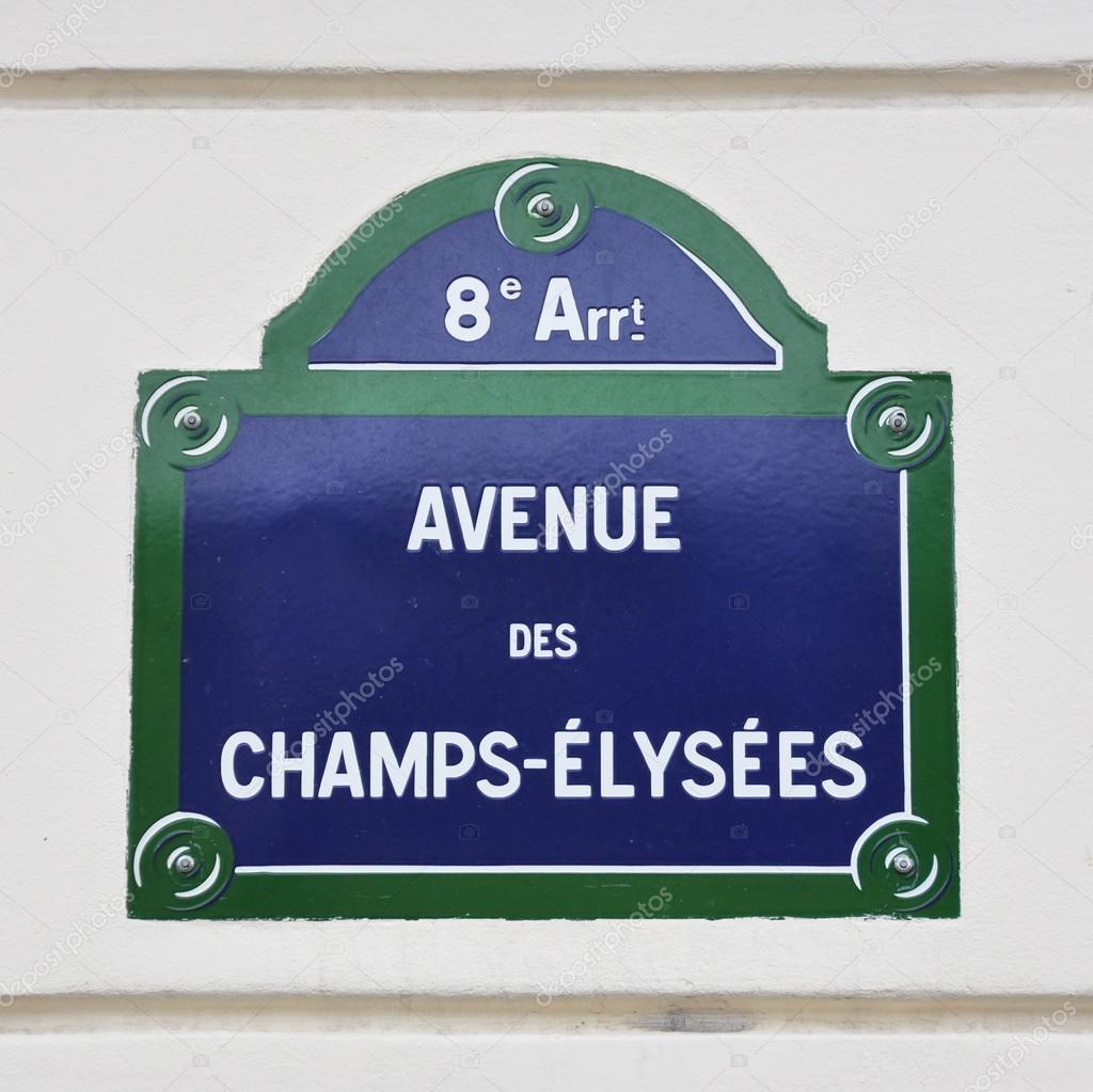 panneau de rue avenue des champs elys es paris. Black Bedroom Furniture Sets. Home Design Ideas
