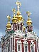 Photo Golden domes of Novodevichiy convent in Moscow