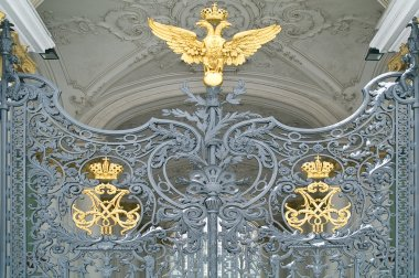 Gate of the Hermitage