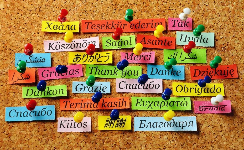 Картинка спасибо на всех языках мира, картинку поместить