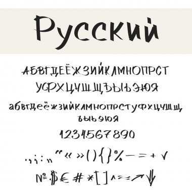 Calligraphy Russian font