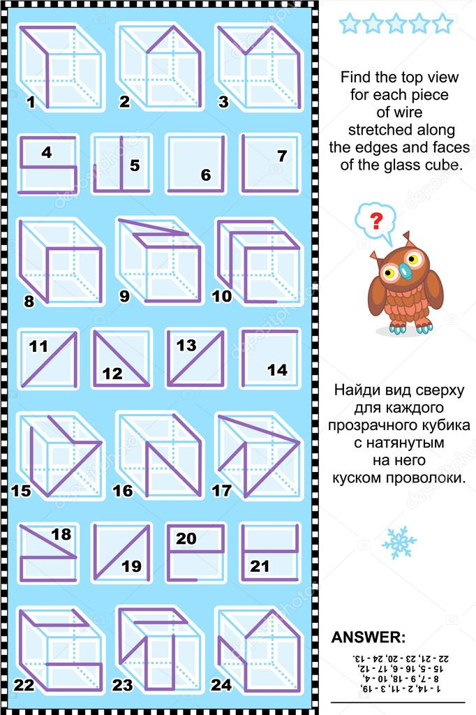 Visual math puzzle - find the top view of cubes with wire — Stock ...