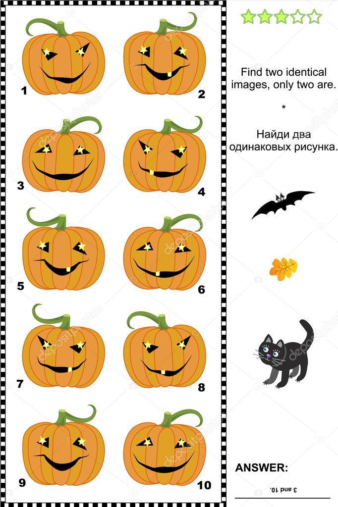 visuelle Rätsel - finden Sie zwei identische Bilder von Halloween ...