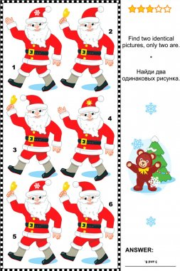 Visual puzzle - find two identical pictures of Santa