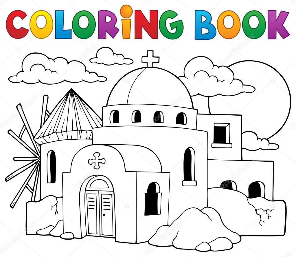 colorear el tema griego libro 2 — Archivo Imágenes Vectoriales ...