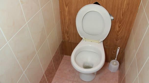 Toilet facility