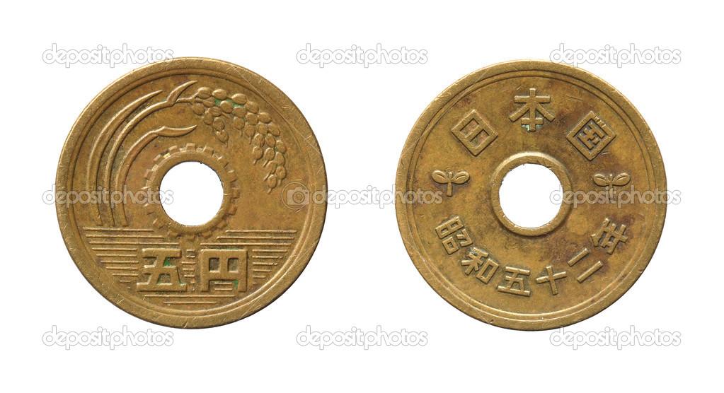 Japanische Münze Stockfoto Ivantcovlad 13412253