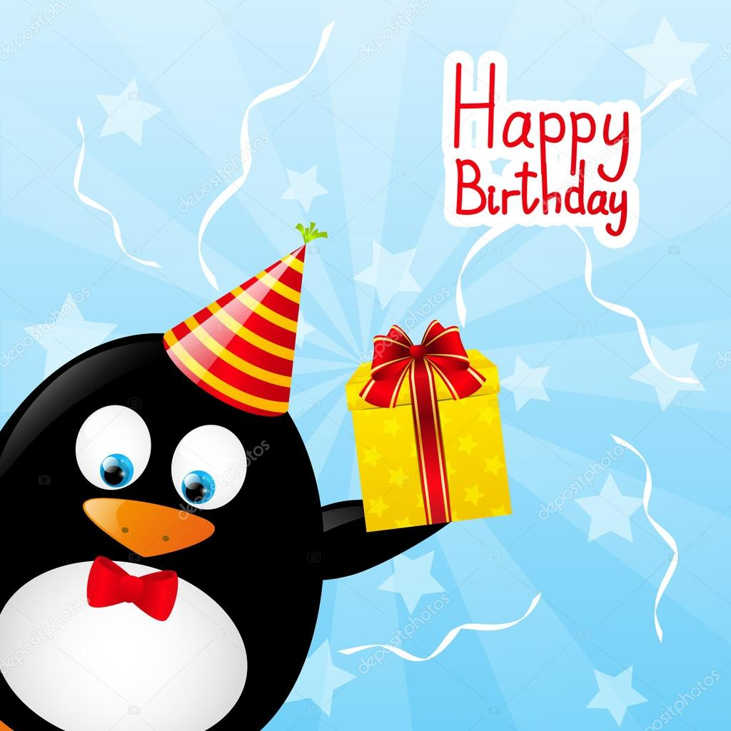 Днем, картинка с днем рождения пингвины