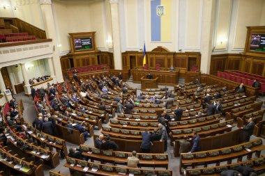 KIEV, UKRAINE - February 22, 2014: Verkhovna Rada of Ukraine.