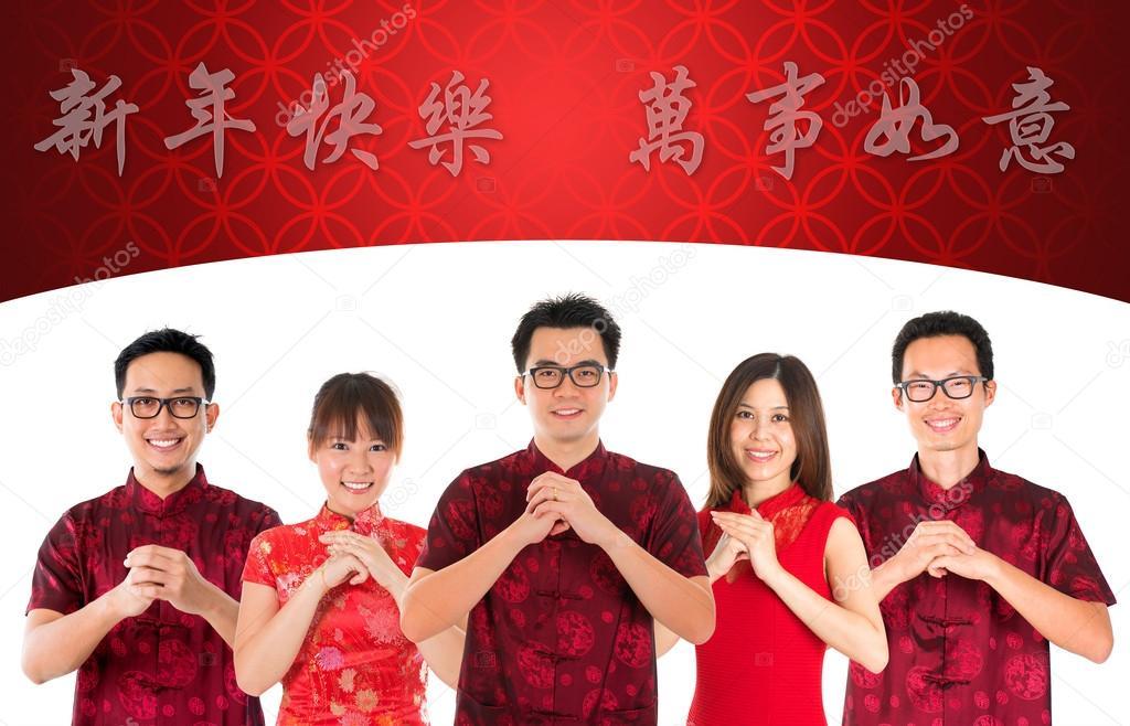 Gruppe von Chinesen Gruß — Stockfoto © szefei #31671659