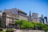 pohled na krásné město buenos aires argentina