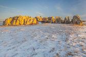 přírodní pevnost goelogical památka
