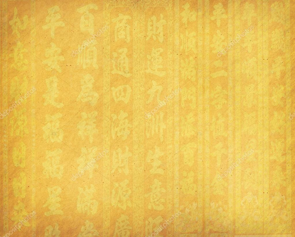 Old Paper Background With Chinese Calligraphy Stock