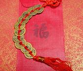 Tradiční čínská knot, kaligrafie znamená šťastný nový rok