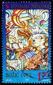 Poštovní známka Chorvatsko 1997 moderní vánoční malování