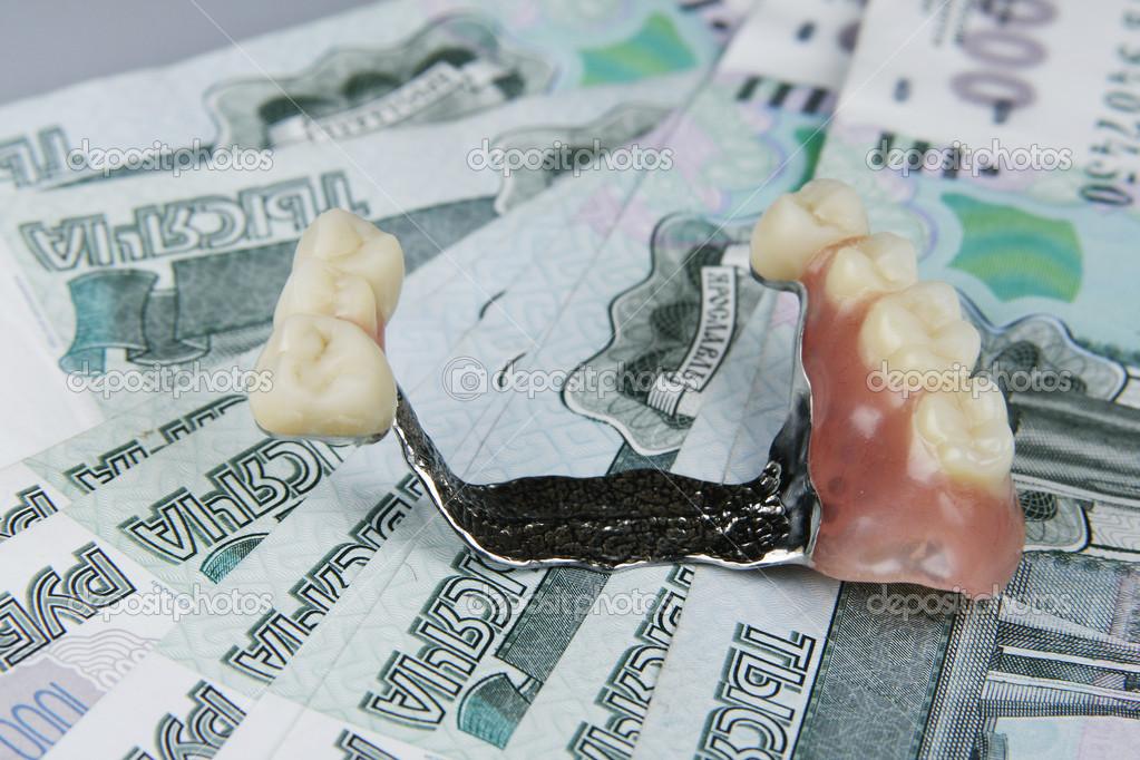 Открытка деньги на зубы