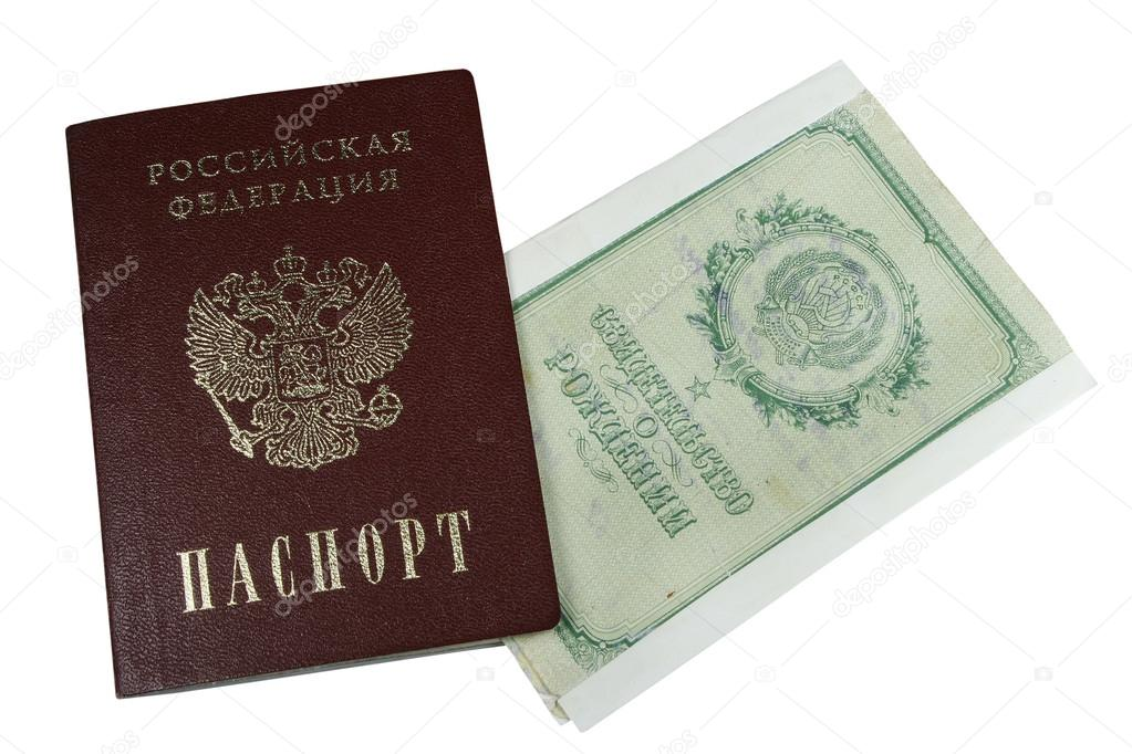 Birth certificate and passport — Stock Photo © zelenka68 #18147367