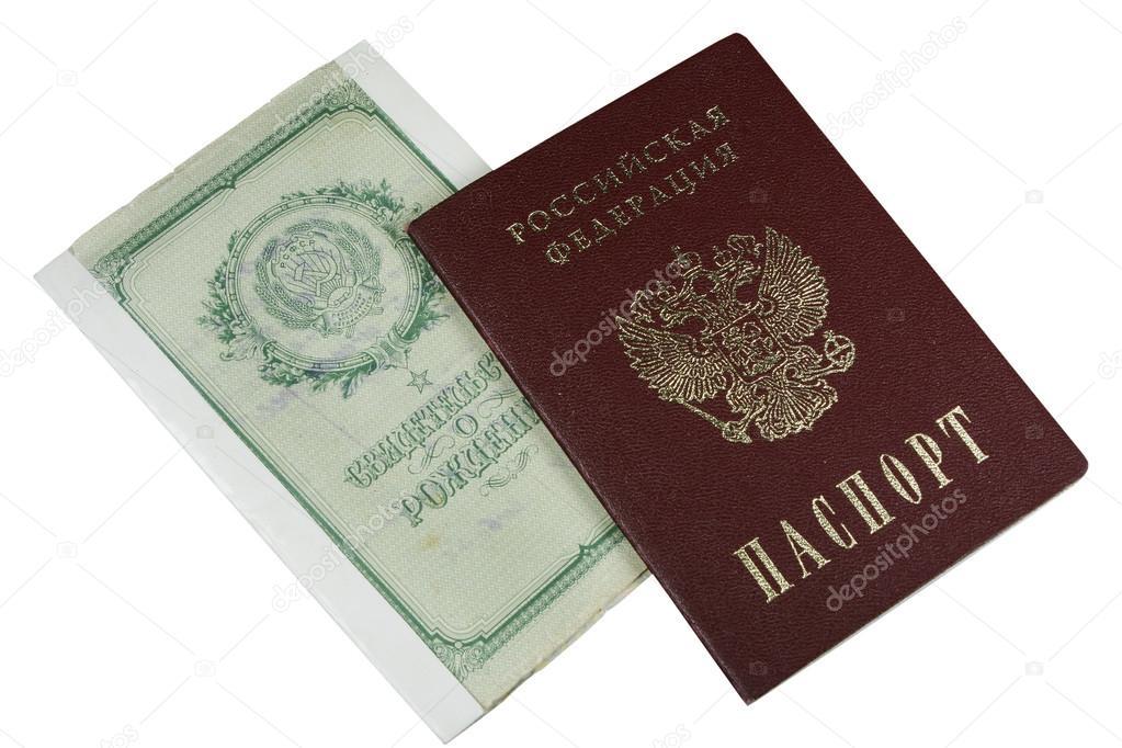 certificado de nacimiento y el pasaporte — Foto de stock © zelenka68 ...