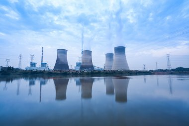 coal-fired power plant in cloudy