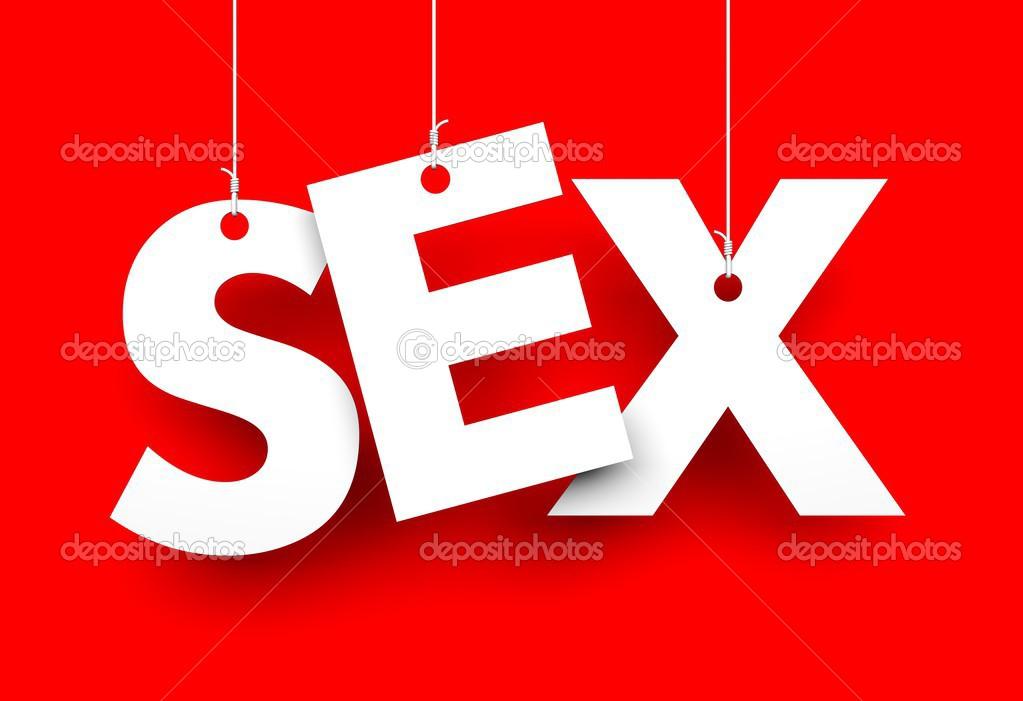 Секс с строками