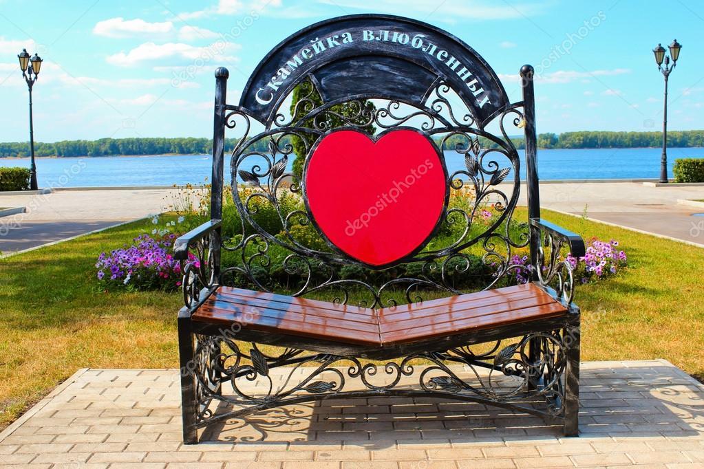 Miraculous Bench For Lovers Stock Photo C Vav163 28611519 Evergreenethics Interior Chair Design Evergreenethicsorg