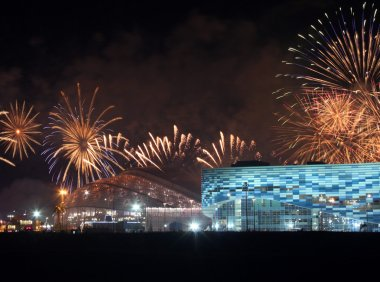 XXII Olympic Winter Games closing ceremony
