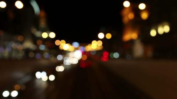 Moscow night car traffic. Out of focus