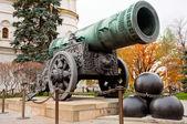 Fotografie carské dělo v moskevského Kremlu