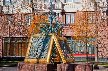 Fountain near the Tretyakov Gallery in Moscow, Russia