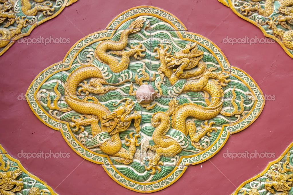 The nice dragon wall — Stock Photo © Liufuyu #13865896