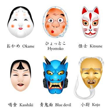Japan masks I