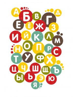 Russian alphabet  for the child.