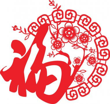 Blessing and Plum blossom design element