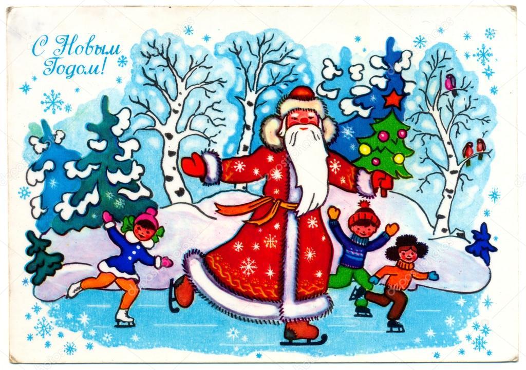 Frohes neues Jahr! Alte Postkarte — Redaktionelles Stockfoto ...
