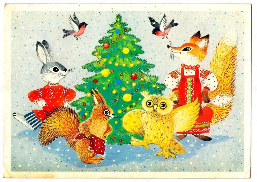 Новогодняя открытка советские лесные звери, мужчине