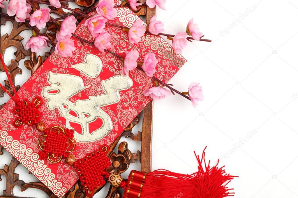 Chinesisches Neujahr Dekoration Stockfoto Fotohunter