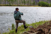 A mongóliai halászati