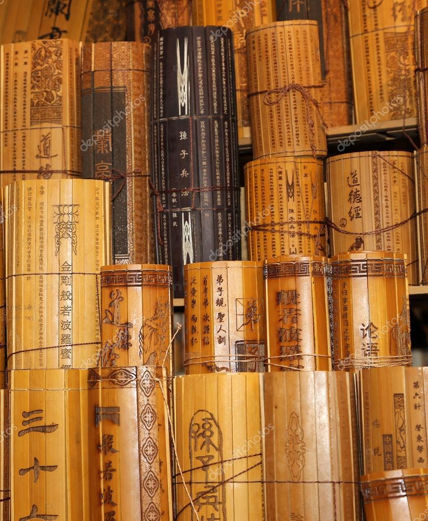 Bamboo narrow strips