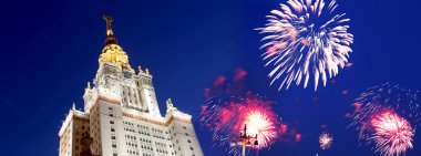 Firework on Victory Day, Moscow, Russian Federation (MAY 09, 2014)