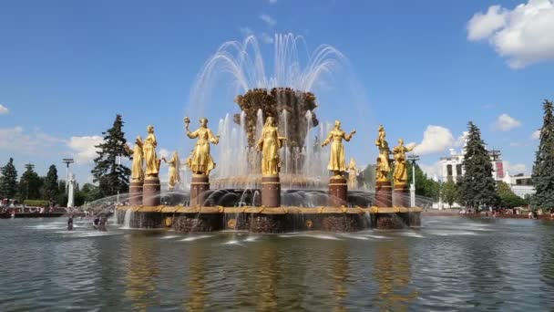 Fountain Friendship of Nations-- VDNKH (All-Russia Exhibition Centre), Moscow, Russia