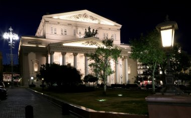Bolshoi Theatre (Large, Great or Grand Theatre, also spelled Bolshoy) at night, Moscow, Russia