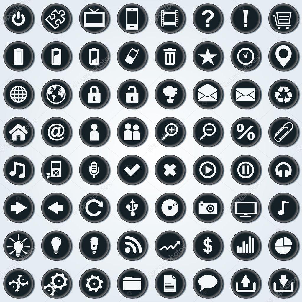 Large set of black elegant web icons