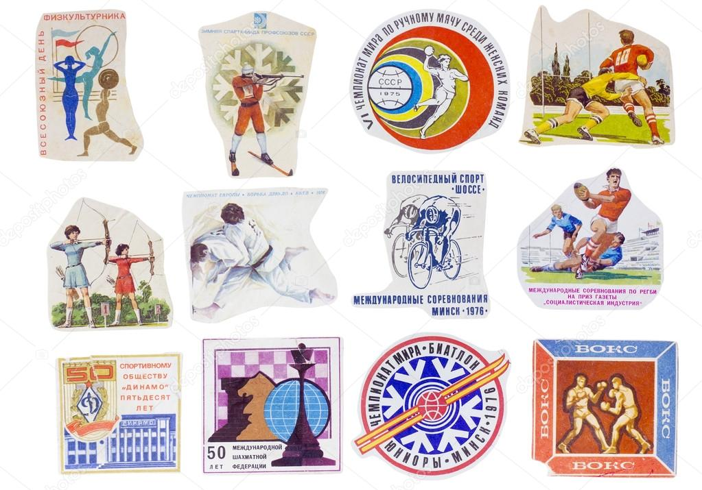 Soviet Union sport banners set
