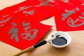 Fotografia calligrafia cinese di scrittura per il Capodanno cinese, fu di parola, significa buona fortuna