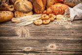 Fényképek Sütőipari termékek széles választékát