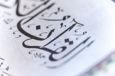 Quran Closeup