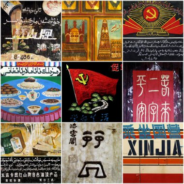 Composition of various chinese signs