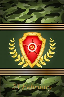 Vector greeting card with Russian flag, related to Victory Day or 23 February