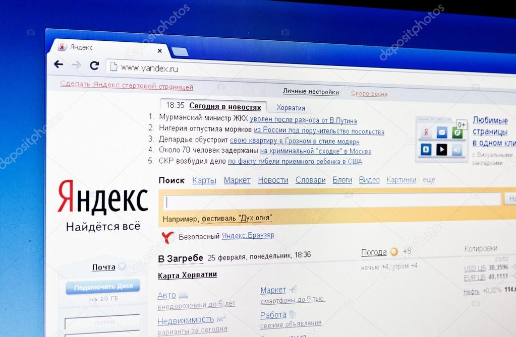 Yandex ru homepage, popular search engine in Russia – Stock